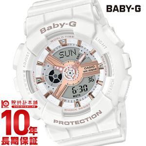 最大26倍 24日25日26日限定 BABY-G ベビーG カシオ CASIO ベビージー   レディース 腕時計 BA-110RG-7AJF(予約受付中)|10keiya