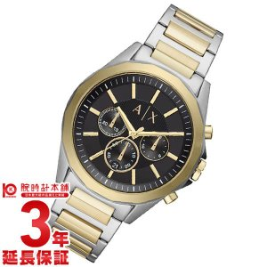 最大ポイント22倍 アルマーニエクスチェンジ ARMANIEXCHANGE   メンズ 腕時計 AX2617 10keiya