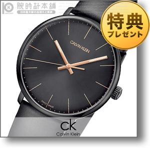 カルバンクライン CALVINKLEIN   メンズ 腕時計 K8M214CB|10keiya