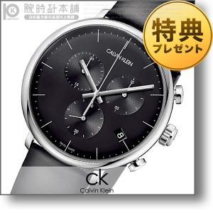 カルバンクライン CALVINKLEIN   メンズ 腕時計 K8M271C1|10keiya