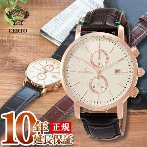 最大26倍 24日25日26日限定 オロビアンコ Orobianco チェルト  メンズ 腕時計 OR0070-9|10keiya