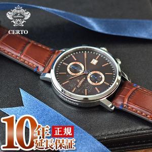 最大26倍 24日25日26日限定 オロビアンコ Orobianco チェルト  メンズ 腕時計 OR0070-1|10keiya
