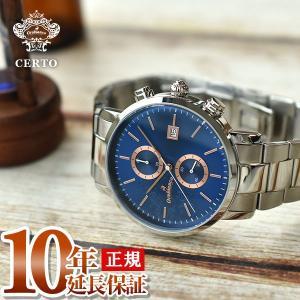 最大26倍 24日25日26日限定 オロビアンコ Orobianco チェルト  メンズ 腕時計 OR0070-501|10keiya