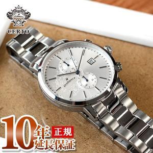 最大26倍 24日25日26日限定 オロビアンコ Orobianco チェルト  メンズ 腕時計 OR0070-100|10keiya