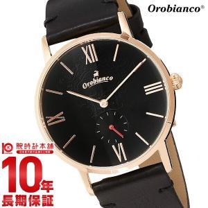 最大26倍 24日25日26日限定 オロビアンコ Orobianco シンパティコ  メンズ 腕時計 OR0071-3|10keiya