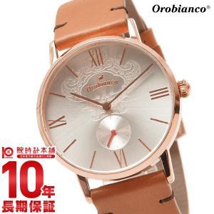 最大26倍 24日25日26日限定 オロビアンコ Orobianco シンパティコ  メンズ 腕時計 OR0071-9|10keiya