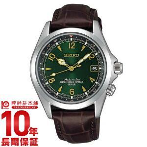 セイコー メカニカル 200m防水 機械式(自動巻き/手巻き) SARB017|10keiya