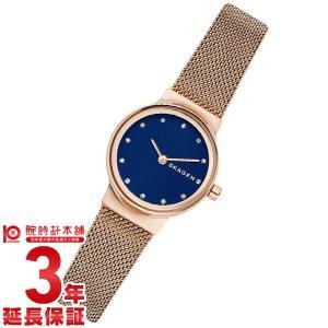 スカーゲン SKAGEN フレヤ  レディース 腕時計 SKW2740|10keiya