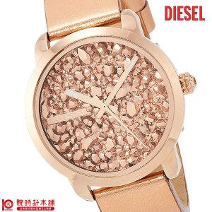 今ならポイント最大20倍 ディーゼル DIESEL フレアロックス  レディース 腕時計 DZ5583 10keiya