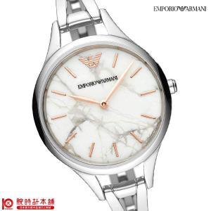 今ならポイント最大20倍 エンポリオアルマーニ EMPORIOARMANI オーロラ  レディース 腕時計 AR11167|10keiya