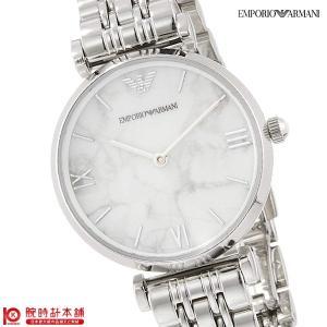 今ならポイント最大20倍 エンポリオアルマーニ EMPORIOARMANI ジャンニ  レディース 腕時計 AR11170|10keiya