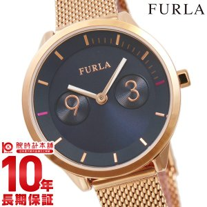 今ならポイント最大20倍 フルラ FURLA   レディース 腕時計 R4253102529|10keiya