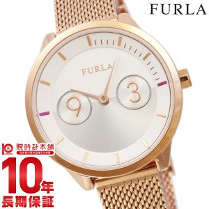 今ならポイント最大20倍 フルラ FURLA   レディース 腕時計 R4253102530|10keiya