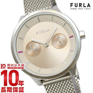 今ならポイント最大20倍 フルラ FURLA   レディース 腕時計 R4253102531|10keiya