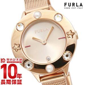 今ならポイント最大20倍 フルラ FURLA   レディース 腕時計 R4253109514|10keiya
