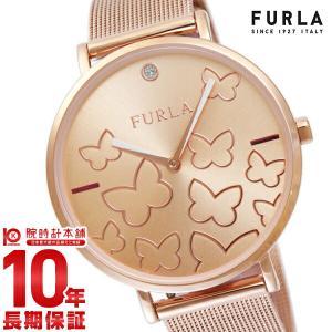 今ならポイント最大20倍 フルラ FURLA   レディース 腕時計 R4253113501|10keiya