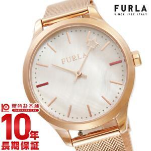 最大9%割引クーポン対象店 フルラ FURLA   レディース 腕時計 R4253119505|10keiya
