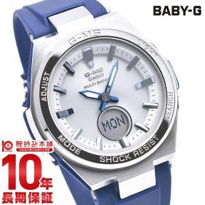 BABY-G ベビーG カシオ CASIO ベビージー 電波ソーラー  レディース 腕時計 MSG-W200-2AJF(予約受付中) 10keiya
