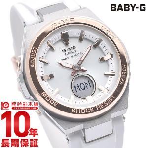 最大26倍 24日25日26日限定 BABY-G ベビーG カシオ CASIO ベビージー 電波ソーラー  レディース 腕時計 MSG-W200RSC-7AJF|10keiya