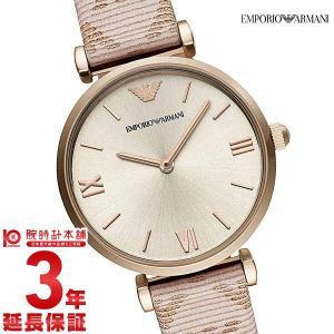 今ならポイント最大20倍 エンポリオアルマーニ EMPORIOARMANI ジャンニティーバー  レディース 腕時計 AR11126|10keiya