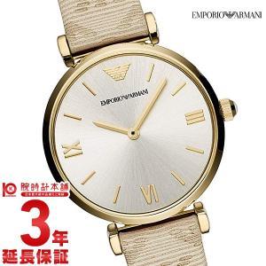 今ならポイント最大20倍 エンポリオアルマーニ EMPORIOARMANI ジャンニティーバー  レディース 腕時計 AR11127|10keiya