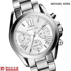 最大ポイント22倍 マイケルコース MICHAELKORS   レディース 腕時計 MK6174|10keiya
