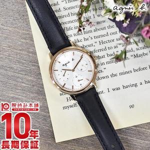 今ならポイント最大20倍 アニエスベー agnes b.   レディース 腕時計 FCST989 10keiya