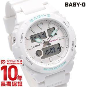BABY-G ベビーG カシオ CASIO ベビージー   レディース 腕時計 BAX-100-7AJF 10keiya
