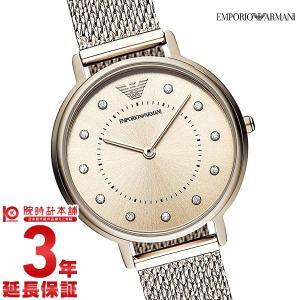 今ならポイント最大20倍 エンポリオアルマーニ EMPORIOARMANI   レディース 腕時計 AR11129|10keiya