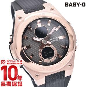 BABY-G ベビーG カシオ CASIO ベビージー G-MS  レディース 腕時計 MSG-C100G-1AJF 10keiya