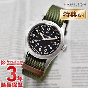 ハミルトン カーキ HAMILTON フィールド  メンズ 腕時計 H69439931