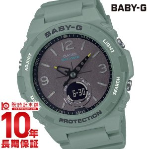 カシオ ベビーG BABY-G BGA-260-3AJF レディース 10keiya