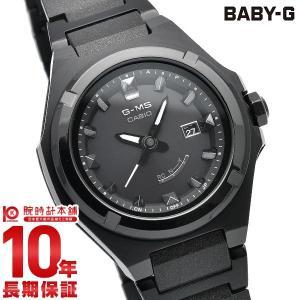 カシオ ベビーG BABY-G 電波ソーラー  MSG-W300CB-1AJF レディース|10keiya