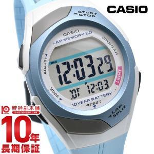 カシオ フィズ PHYS スポーツウォッチ STR-300J-2CJF メンズ&レディース 腕時計 時計(予約受付中) 10keiya