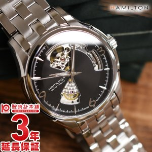 ハミルトン ジャズマスター HAMILTON  オープンハート  メンズ 腕時計 H32565135...