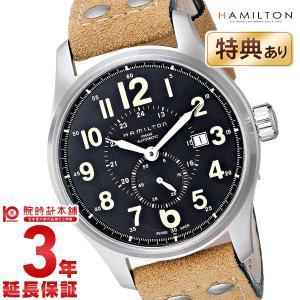 ハミルトン カーキ HAMILTON フィールドオフィサーオート  メンズ 腕時計 H7065573...