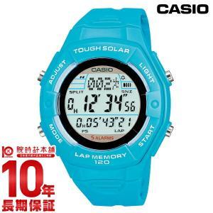 カシオ CASIO ソーラー  レディース 腕時計 LW-S200H-2AJF(予約受付中) 10keiya