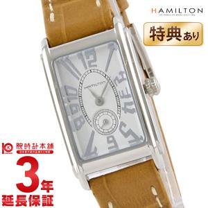 ハミルトン HAMILTON アードモアスモール  レディース 腕時計 H11211553 10keiya