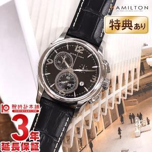 ハミルトン ジャズマスター HAMILTON  クロノ クロノグラフ  メンズ 腕時計 H32612...