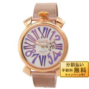 今ならポイント最大20倍 ガガミラノ GaGaMILANO PLACCATO ORO  メンズ 腕時計 5081.3|10keiya