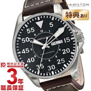 ハミルトン カーキ HAMILTON アビエイションパイロット  メンズ 腕時計 H64715535