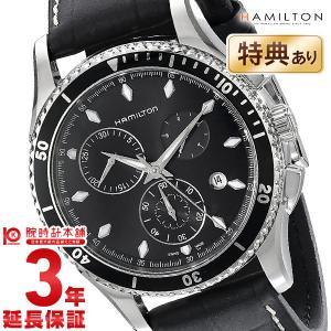 ハミルトン ジャズマスター HAMILTON シービュー  メンズ 腕時計 H37512731 サイ...