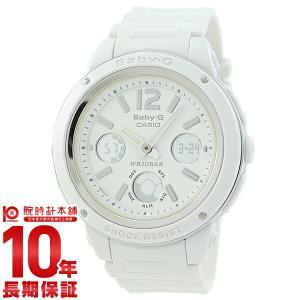 カシオ ベビーG BABY-G BGA-150-7BJF レディース