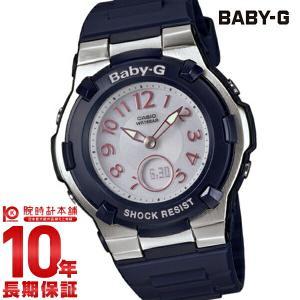 最大26倍 24日25日26日限定 BABY-G ベビーG カシオ CASIO ベビージー トリッパー ソーラー電波  レディース 腕時計 BGA-1100-2BJF(予約受付中)|10keiya