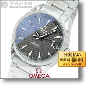 オメガ シーマスター OMEGA アクアテラ 231.10.39.21.06.001 メンズ