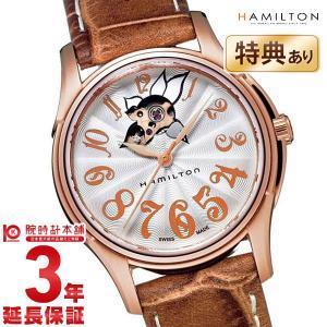 ハミルトン ジャズマスター オート H32345983 HAMILTON|10keiya