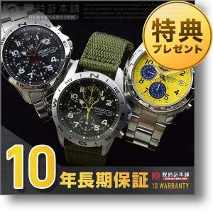 セイコー 海外逆輸入モデル クロノグラフ SEIKO SNDシリーズ全18種(正規品) メンズ 腕時...