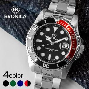 ダイバーズ メンズ 腕時計 ブロニカ 20気圧防水 スタンダ...