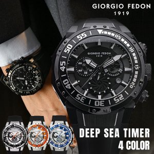 ダイバーズウォッチ 腕時計 防水 1000m メンズ 時計 ジョルジオフェドン1919 ディープシー...