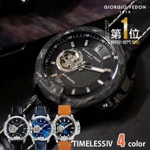【楽天ランキング1位獲得】ジョルジオフェドン1919 機械式(自動巻き)腕時計本舗限定モデル 100m防水  肉厚レザー タイムレス4 メンズ腕時計 全3種|10keiya